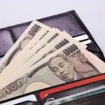 家賃を抑えて貯金したいキャバ嬢必見!九州で家賃が安い県【まとめ】
